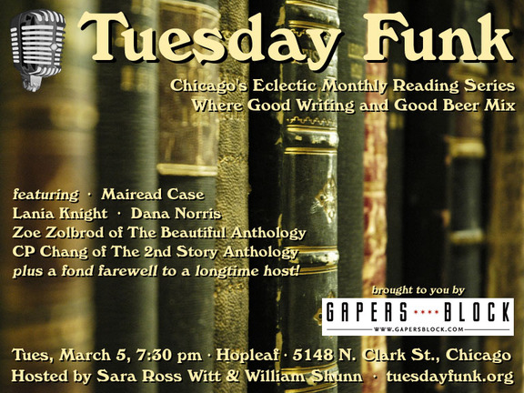 Tuesday Funk #55: March 5, 2013